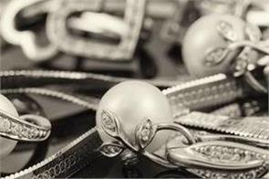 silver has become cheaper by 20 000