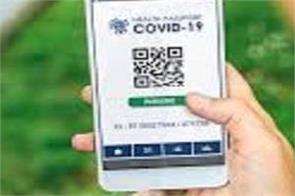 corona independence pass scheme uk