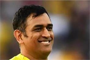 ms dhoni playing chennai super kings next indian premier league