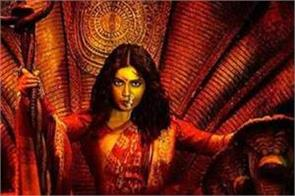 bhumi pednekar arshad warsi starrer movie durgamati the myth trailer out