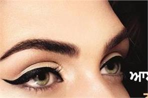 eyes  eyeliner  applying  no mistakes