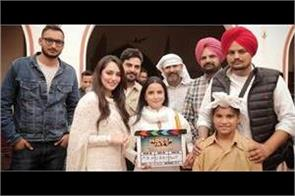 sidhu moose wala start shooting with this pollywood singer   actress