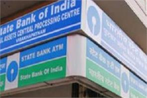 sbi is offering the cheapest home loan 100 discount on processing fee