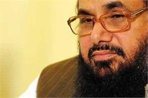 pakistan hafiz saeed mumbai attack mastermind 10 years jail