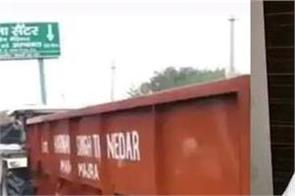 farmer giani harpreet singh haryana police