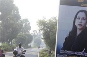 tamil nadu  posters support for kamala harris