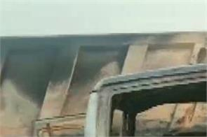 andhra pradesh vehicle collision fire 5 people death