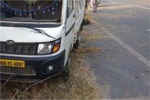 road accident kapurthla man dead woman injured