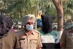 gangster  arrested  hoshiarpur