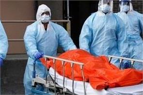britain  death toll  coronavirus