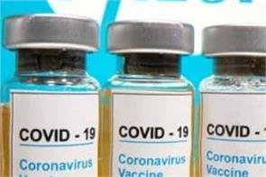 uk  corona vaccine