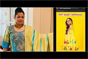 bharti singh first post after bail