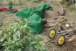 elderly woman rape death police dead body