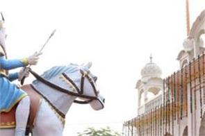 government of punjab  maharaja ranjit singh
