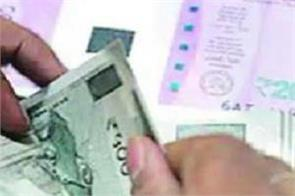 the ban on dearness allowance of these millions of employees