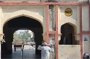 rupnagar railway station