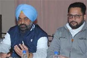 congress leader malwinder singh lucky