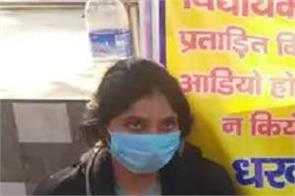 bjp mla daughter in law father in law hunger strike husband death