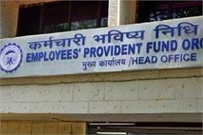 unemployed workers due to corona will get epf subsidy