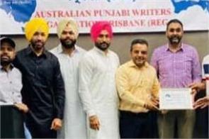 australian writer association launches  book