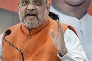 amit shah  bharatiya janata party  hyderabad municipal corporation elections