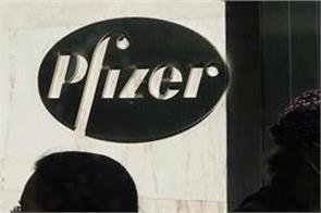 pfizer to seek approval within days