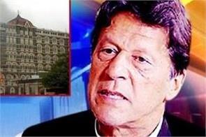 mumbai attacks  european mp  imran khan