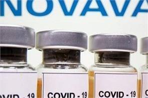 australian government  corona vaccine