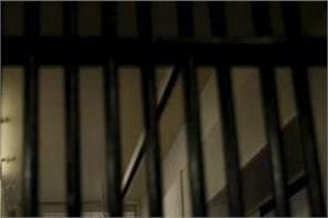 jail  mobile