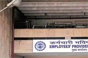 epfo submission of life certificate