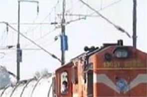 punjab mail express  jaito  railways