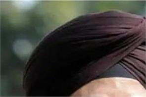 punjabi university patiala  resignation  patiala  dr  bhura singh