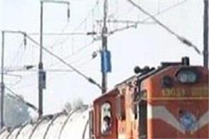 saharsa amritsar express  trains  canceled