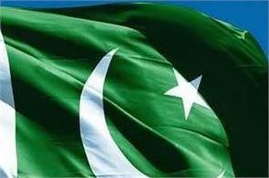 pakistan 11 terrorists