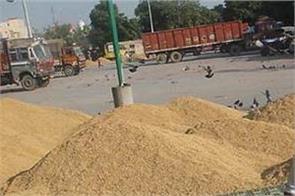 diwali  night  grain market  farmers  upset
