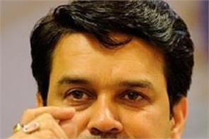 jammu and kashmir local body election bjp anurag thakur incharge