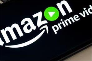 you can watch live cricket on amazon prime video