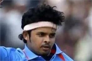 s sreesanth  cricket  return  challenge