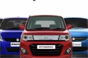 maruti recalls 40 453 eco units to repair faults