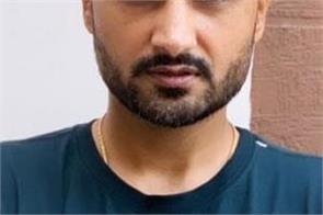 harbhajan singh  australia tour  virat kohli  cheteshwar pujara