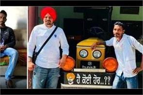 darshan lakhewala viral pic with sidhu moose wala viral on internet