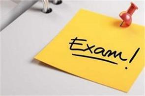 ward attendent exam postphoned