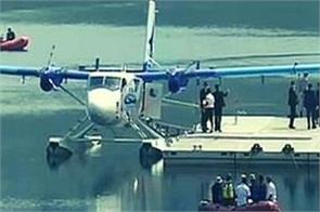 the country now plans to build 14 seaplanes for seaplane services