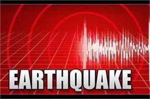4 7 magnitude earthquake turkey