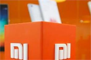 fake xiaomi products worth rs 33 lakh