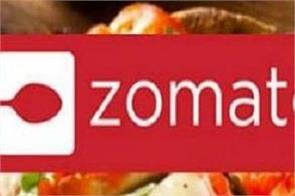 zomato launches new service  the company will no charge commissions