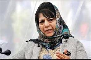 laws are made against kashmiris existence says mehbooba mufti