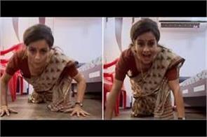 gul panag viral push ups video in saree