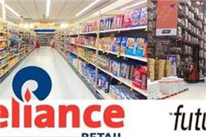 cci clears reliance future retail deal