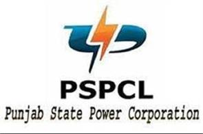 punjab state power corporation limited  legal notice